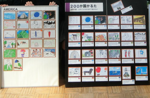 200 Countries Karuta by Senshu Secondary School